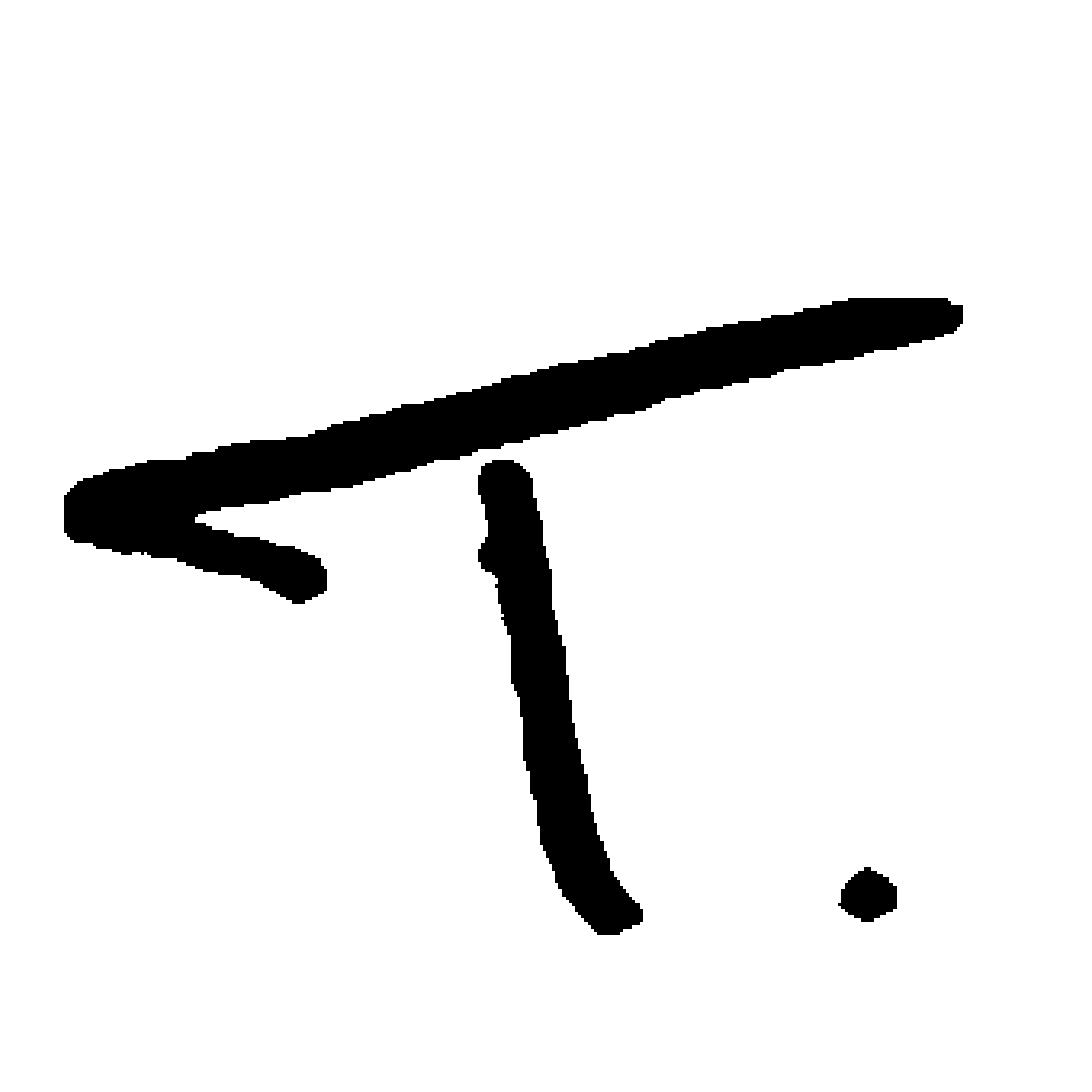 Logo manuscrit Thomas Sablé